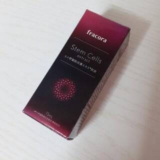 フラコラ(フラコラ)のフラコラ ヒト幹細胞培養エキス 原液(美容液)