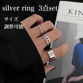 指輪 セット メンズ シルバー リング