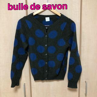 bulle de savon - bulle de savon ビュルデサボン カーディガン 水玉♡