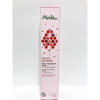 Melvita - [新品]メルヴィータ パルプデローズクリーム