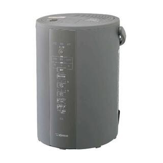 ゾウジルシ(象印)のEE-DC35-HA 象印 スチーム加湿器 新品(加湿器/除湿機)