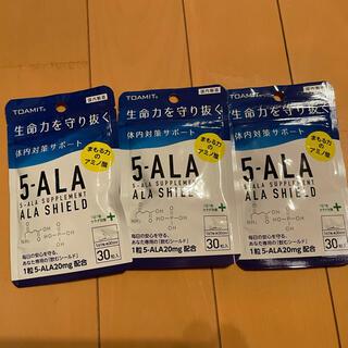アラ(ALA)の🧬新品 5-alaアミノ酸 アラシールド 3袋 アミノレブリン酸(アミノ酸)