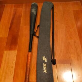 SSK - SSK MM18 少年軟式 バット ジュニア 野球 ウレタン
