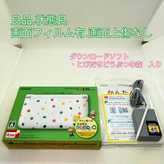 ニンテンドー3DS - ニンテンドー3DS LL とびだせ どうぶつの森パック【良品.状態良】【速達発送