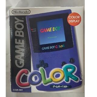 Nintendo ゲームボーイカラー クリアパープル