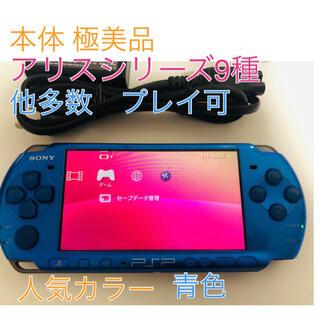 PSP 3000 極美品 BLUE 1式