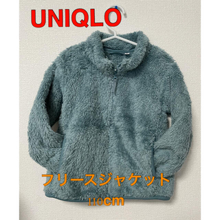 UNIQLO - UNIQLO フリース キッズ 110cm