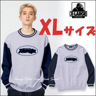 エクストララージ(XLARGE)のセール☆XLサイズ☆XLARGE レトロ クルーネック スウェット 刺繍ロゴ(スウェット)