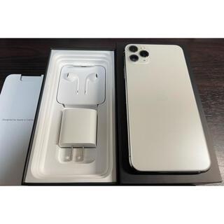 iPhone - IPhone 11 PRO MAX シルバー 256GB SIMフリー新品同様