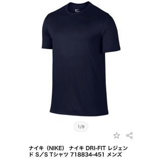 NIKE - ナイキNIKE DRI-FIT レジェンド S/S Tシャツ メンズ