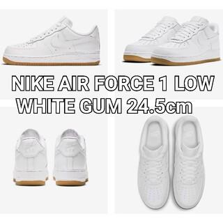 NIKE - 2021NIKE AIR FORCE 1 LOW WHITE GUM US6.5