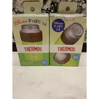 サーモス(THERMOS)のサーモス 保冷缶ホルダー 350ml缶用 ライムグリーン JCB-352(容器)
