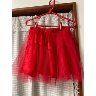 パニエスカート チュールスカート 赤