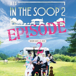 BTS 防弾少年団★IN THE SHOP 2️⃣