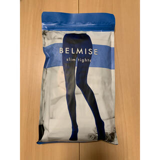【新品】BELMISE slim tights