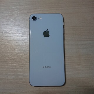 Apple - iPhone 8 Silver 64 GB Softbank