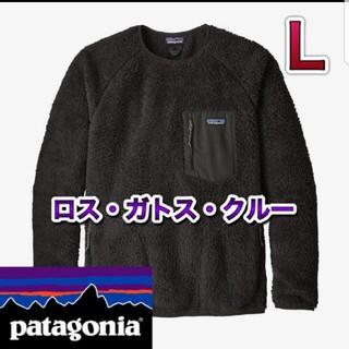 パタゴニア(patagonia)のパタゴニア Patagonia ロスガトスクルー(その他)
