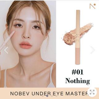 nobev under eye master 01 nothing