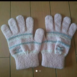 ミズノ(MIZUNO)のmizuno手袋未使用(手袋)