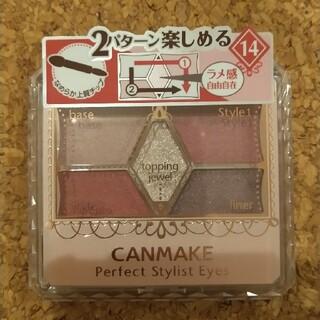 CANMAKE - キャンメイク アイシャドウ 新品未開封