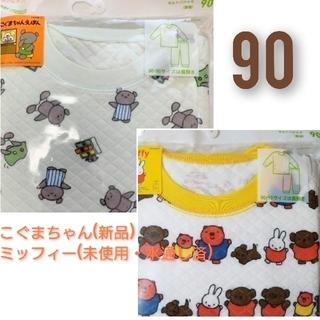 UNIQLO - 【新品】ユニクロ こぐまちゃん ミッフィー キルトパジャマ 90