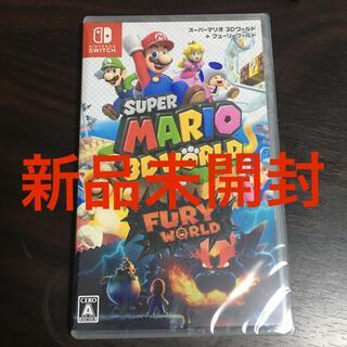 Nintendo Switch - スーパーマリオ 3Dワールド + フューリーワールド Switch 新品未開封