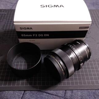 SIGMA - sigma 65mm F2 DG DN ソニー eマウント シグマ