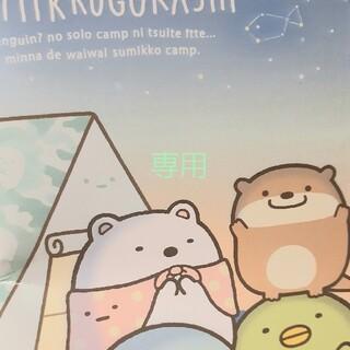 mikihouse - [100]MH重ね着風リーナちゃんトレーナー
