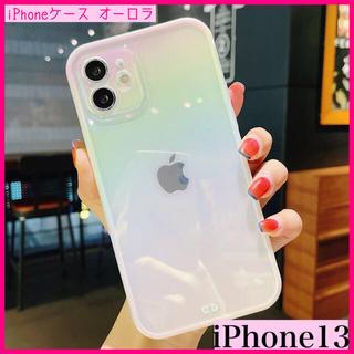 iPhone13 ケース カバー オーロラ ホワイト クリアケース シェル型 白