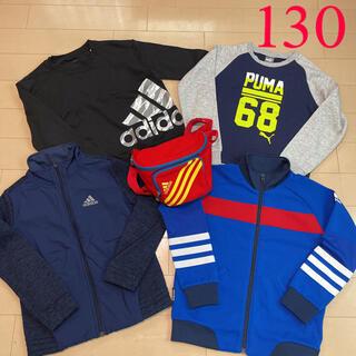 adidas - adidas PUMA☆ジャンパー トレーナー  130