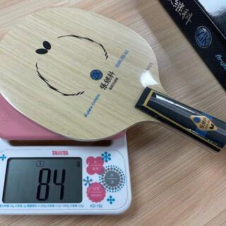 バタフライ(BUTTERFLY)の卓球 バタフライ 張継科ALC CS(卓球)