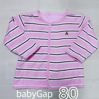 ベビーギャップ(babyGAP)の【babyGap】リバーシブル カーディガン(カーディガン/ボレロ)