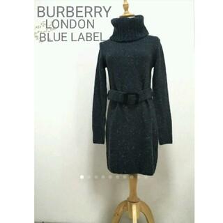 BURBERRY BLUE LABEL - バーバリーブルーレーベルネップオフタートルニットワンピ38/セオリー  イエナ