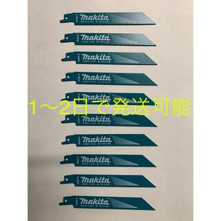 マキタ(Makita)の1〜2日で発送可能 マキタ レシプロソー刃 BIM53 A-58039 10枚(工具/メンテナンス)
