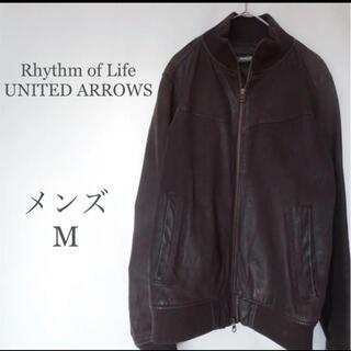 ユナイテッドアローズ(UNITED ARROWS)のRhythm of Life リズムオブライフ メンズ リアルレザージャケット(レザージャケット)