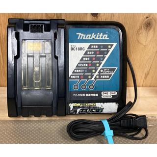 マキタ(Makita)のマキタ 急速充電器 DC18RC(工具/メンテナンス)