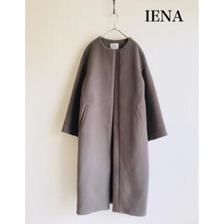 IENA - イエナ コート ラムウールノーカラーコート