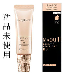 MAQuillAGE - マキアージュ ドラマティック カバージェリー BB ライトベージュ BBクリーム