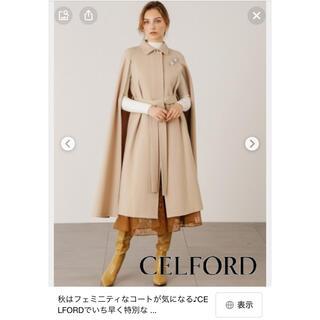 セルフォード マントコート コート ポンチョ ベージュコート 36サイズ