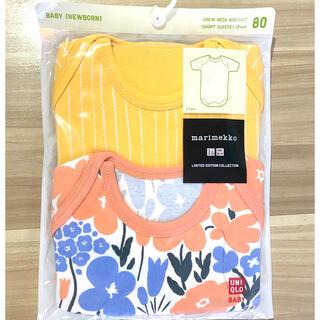 マリメッコ(marimekko)のマリメッコ ベビー服(ロンパース)