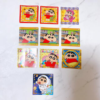クレヨンしんちゃん チョコビ シール 10枚セット
