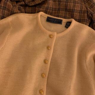 ロキエ(Lochie)の古着屋購入 vintage ニットカーディガン(カーディガン)