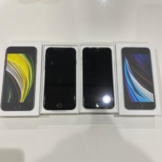 新品 アップル iPhoneSE 第2世代 64GB 本体 2台 au