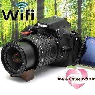 Shop NikoNiko - ニコンD5500☆WiFi機能つき一眼レフ☆スマホに簡単転送♪2015-1
