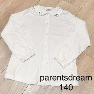 Parents Dream - parentsdream ペアレンツドリーム 襟付きシャツ 140