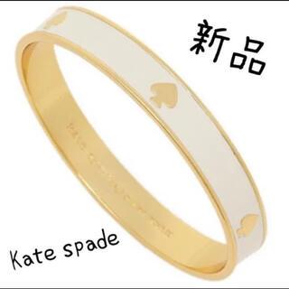 kate spade new york - 新品 ケイトスペード ブレスレット バングル