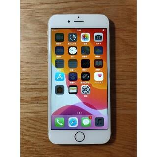 193 iPhone6S 16GB Silver Softbank bat100