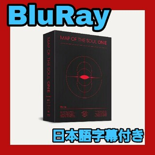 BTS Blu-ray MAP OF THE SOUL ON:E 日本語字幕