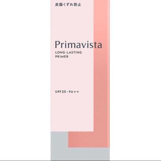 Primavista - プリマヴィスタ スキンプロテクトベース 化粧下地