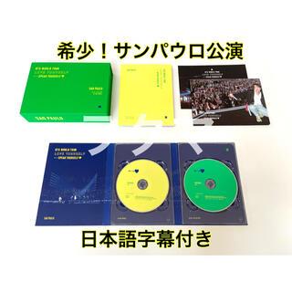 BTS LOVE YOURSELF サンパウロ DVD 日本語字幕付き sys